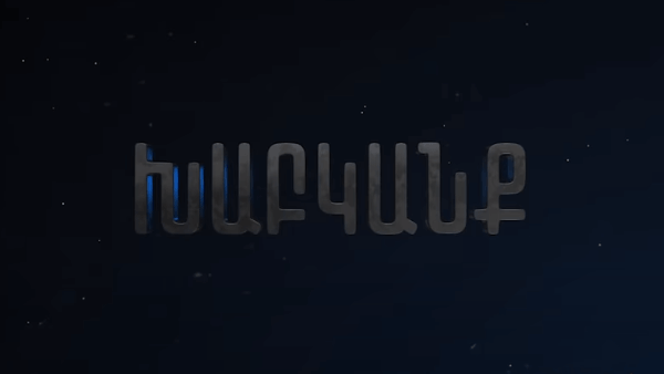 Khabkanq