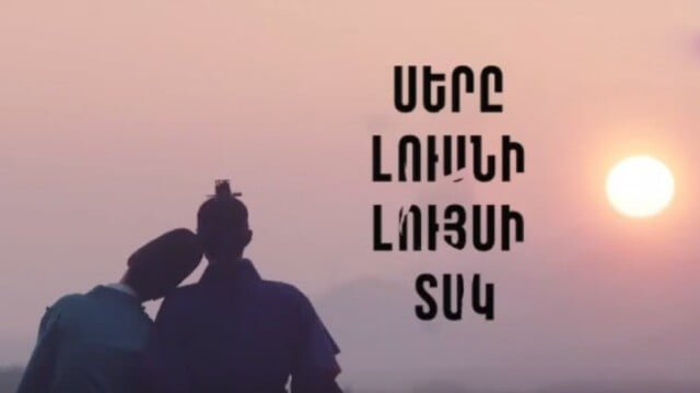 Ser Lusni Luysi Tak