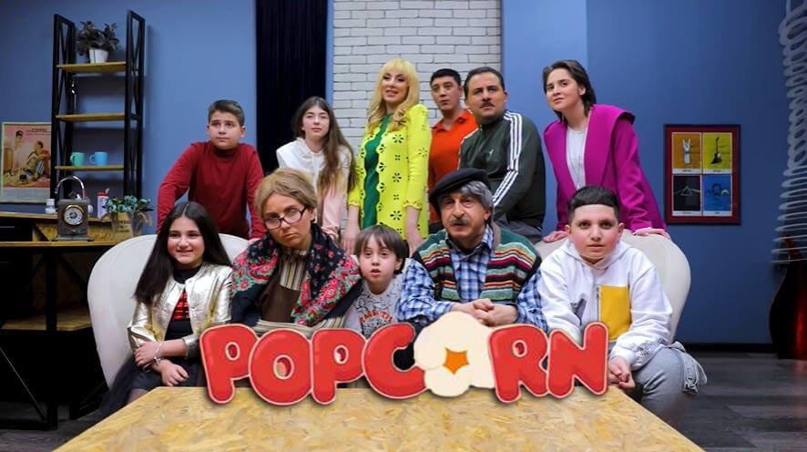 Popcorn sketch